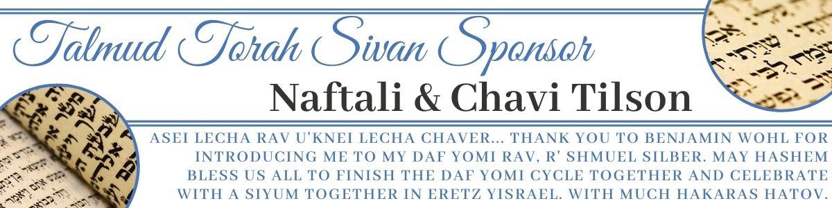 Talmud-Torah-Sivan-Naftali-Chavi-Tilson-IJC-Banner