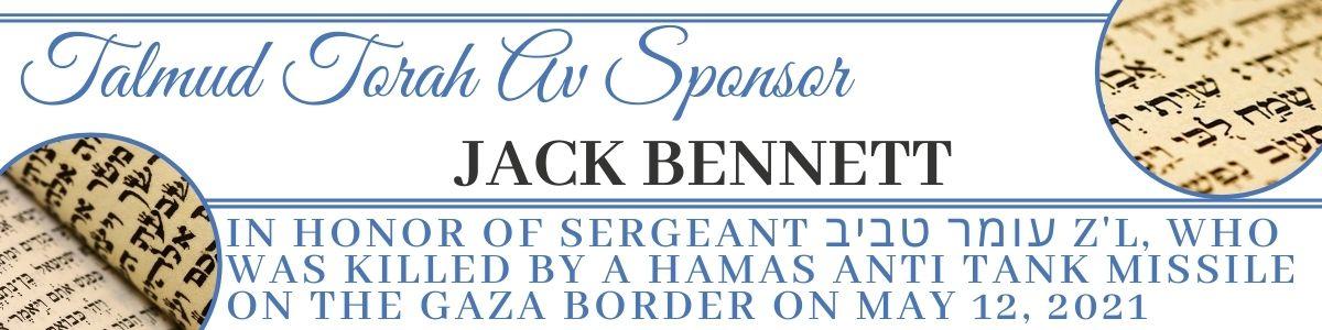 Av-Bennett-Talmud-Torah-IJC-Banner-1