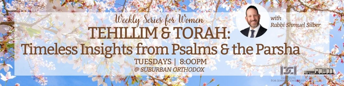 Tehillim-and-Torah-IJC-Banner
